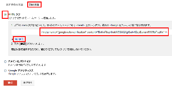 gweb4